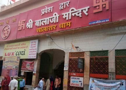 Jaipur to Salasar